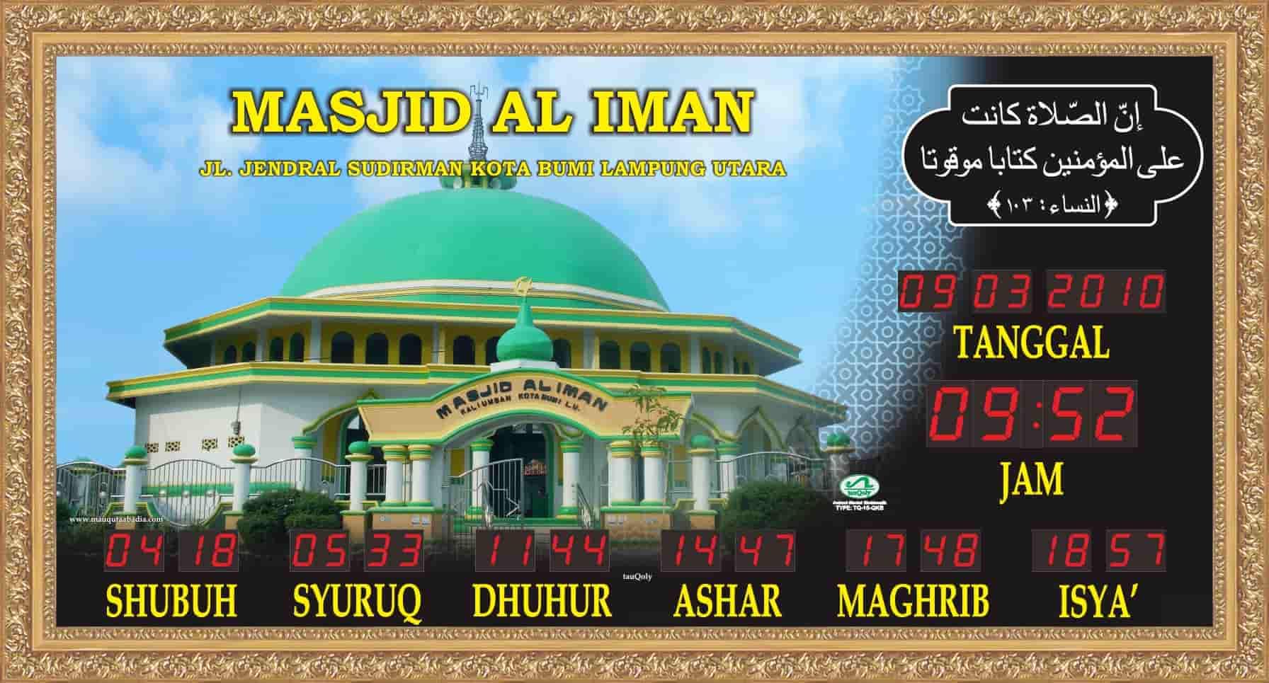 Jam-Digital-untuk-Masjid-TQ-15-QFK-67×127.jpg